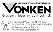 1)ZPK_sponsorVonken